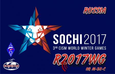 Радио-марафон 3-х зимних Всемирных военных игр.