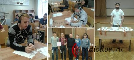 В Ростове-на-Дону прошли детские соревнования по СРТ